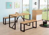 【新北大】C952-2 必克4尺木面餐桌(不含椅) -2019購