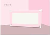 床圍欄寶寶防摔防護欄直升降床炕單邊可折疊