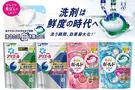 日本P&G 第三代 中性洗衣凝膠球 849g/871g 牡丹香/殺菌綠/潔白藍【JE精品美妝】