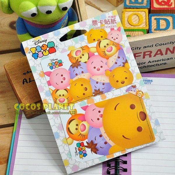 正版迪士尼疊疊樂悠遊卡貼 TSUM TSUM 小熊維尼 小豬 跳跳虎 悠遊卡貼票卡貼紙 COCOS DH025
