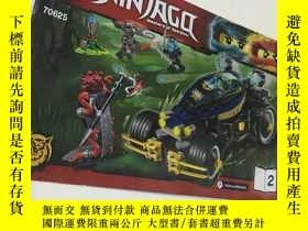二手書博民逛書店LEGO罕見NINJAGQ 70625Y187698 LEGO