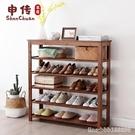 鞋櫃 鞋架多層簡易家用經濟型省空間門口竹鞋櫃組裝現代簡約收納置物架 星河光年DF