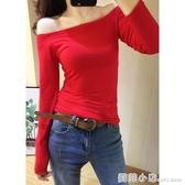 紅色打底衫女薄款春季女裝內搭一字領露肩上衣性感緊身長袖t恤女 雙十一全館免運