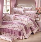 玫瑰花園 40支棉七件組-5x6.2呎雙人-鋪棉床罩組[諾貝達莫卡利]-R7015-M