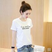 白色短袖T恤女新款夏季網紅ins潮寬鬆黑色體恤女士半袖上衣服 雙十二全館免運