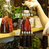 葡萄酒瓶空瓶釀酒紅酒自釀酒果酒容器裝酒泡酒玻璃瓶【樹可雜貨鋪】