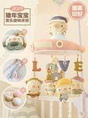 聖誕感恩季 哈尼手工制作豬寶寶床鈴嬰兒用品成人孕期打發時間手工diy材料包