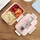 新款健身餐盒麥稈單層學生食堂飯盒便攜式便當盒成人分格贈餐具 俏女孩