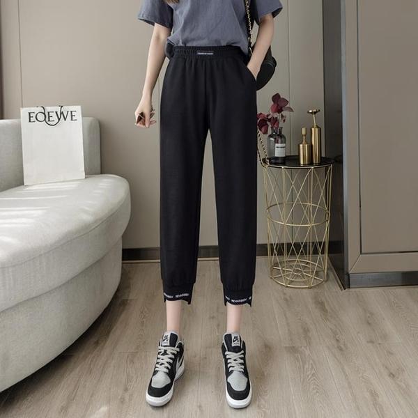 黑色運動褲女夏裝搭配小個子八分休鬆束腳褲女顯高九分哈倫褲格蘭小鋪