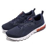 【六折特賣】Asics 慢跑鞋 Gel-Quantum 90 藍 深藍 透氣鞋面 後跟亞瑟膠 男鞋 運動鞋【ACS】 1021A123401
