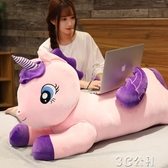 創意公仔 可愛夢幻獨角獸娃娃ins玩偶大毛絨玩具睡覺抱枕長條枕女 3C公社YYP