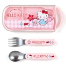 Sanrio 日本製兩件式環保餐具 湯匙叉子組 HELLO KITTY 糖果_579807