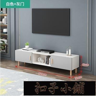 北歐電視櫃 簡約現代客廳臥室小戶型簡易實木電視機櫃家具 【全館免運】