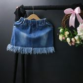 洋裝秋冬款女童半身裙新款女童短裙牛仔裙毛邊流蘇包臀裙兒童裙子【跨年交換禮物降價】