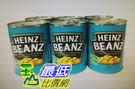 [COSCO代購]  促銷至6月21日 W164271 Heinz 焗豆 415公克 X 6罐