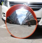 80cm道路廣角鏡交通凹凸鏡廣角鏡凸面鏡