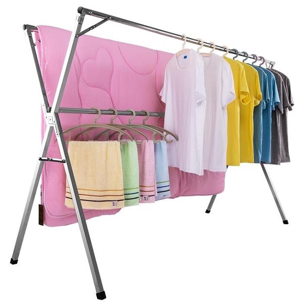 妙妻不銹鋼晾衣架落地折疊室內雙桿式晾衣桿陽台家用伸縮涼曬衣架MBS『潮流世家』