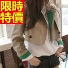風衣外套名媛魅力-長版防寒韓版長袖女大衣1色59o43【巴黎精品】
