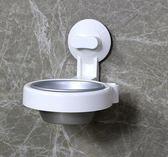 免打孔歐式時尚不銹鋼煙灰缸創意個性壁掛式煙缸廁所衛生間煙灰盒     蜜拉貝爾