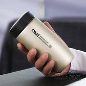 保溫杯 保溫水杯男士便攜高檔個性創意潮流車載杯子簡約帶過濾網泡茶杯瓶 衣櫥秘密