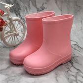 兒童雨鞋女童寶寶水鞋男童雨靴防滑膠鞋中小童幼兒水靴套鞋夏【滿288限時八五折】