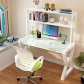 電腦桌書桌簡約現代組合書架辦公桌玻璃寫字臺 Yznd15