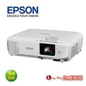 【送行動電源】上網登錄保固升級三年~ EPSON EB-FH06 高亮彩商用投影機
