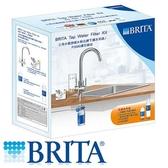 德國BRITA Tap WD3030 三用水龍頭硬水軟化櫥下濾水系統 P3000 濾芯P1000 濾芯【愛買】