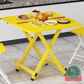 多功能簡易便攜式折疊餐桌戶外折疊桌子【福喜行】