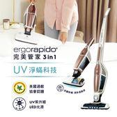 【伊萊克斯 Electrolux】伊萊克斯完美管家3in1 - UV淨蹣科技 (ZB3233B)