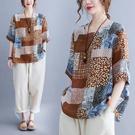 棉麻襯衫~812052021麻棉大碼文藝...