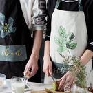 男女圍裙 北歐風面包店咖啡館時尚圍兜 家用創意廚房防污純棉圍腰 美斯特精品 美斯特精品