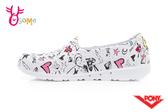 PONY TROPIC 水鞋 洞洞鞋 成人女款 大童 童趣塗鴉 親子鞋 懶人鞋 L9418#白色◆OSOME奧森鞋業