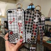 iPhone 8 Plus 全包手機套 方格愛心手機殼 腕帶支架 帶斜跨繩 清新文藝保護殼 矽膠防摔保護套 軟殼