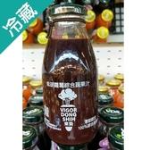 【台灣】東勢100%紫胡蘿蔔綜合蔬果汁/箱(290ML/瓶)*24【愛買冷藏】