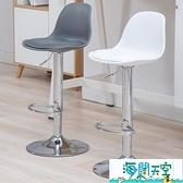 吧台椅吧臺椅北歐式現代簡約前臺椅升降椅家用高腳凳酒吧椅子靠背時尚轉LX 【海闊天空】
