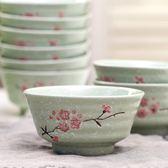 【新年鉅惠】日式櫻花復古創意家用雪花瓷4.5英寸小米飯碗10個套裝釉下彩