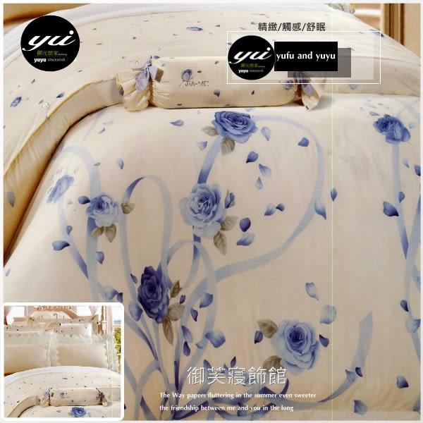 『舞韻玫瑰』(5*6.2尺)/藍 【薄床包】60支高觸感絲光棉/雙人