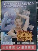 挖寶二手片-H05-012-正版DVD*電影【卡洛斯索拉之嚮舞】-集合西班牙三大舞蹈大師經典之作