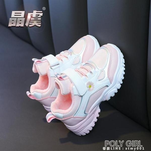 女童棉鞋冬季新款男童運動鞋加厚皮面防水保暖軟底兒童休閒鞋 poly girl