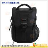 精嘉 VANGUARD BIIN II 37 新影者 二代 公司貨 單肩後背包 攝影背包 類單 微單 相機包