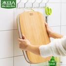 菜板家用抗菌防霉實木竹案板占砧板廚房切菜板水果刀搟和面 NMS 樂活生活館