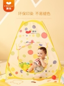 澳樂兒童 小帳篷玩具屋室內公主女孩男孩嬰兒玩具寶寶家用游樂場NMS 台北日光