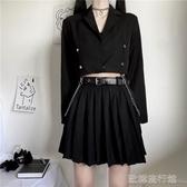【快出】短裙女韓國ins網紅高腰顯瘦百褶裙jk制服鍊條短款上衣黑色半身裙