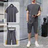 亞麻冰絲運動套裝男士休閒夏季2020年超薄新款短袖短褲夏裝七分褲 3C優購
