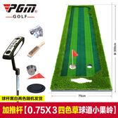 高爾夫球練習毯   室內高爾夫球道 果嶺推桿練習器 家庭辦公室練習毯套裝  DF