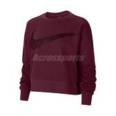 Nike 長袖T恤 Dri-FIT Get Fit Fleece Sparkle Training Top 紫 女款 運動休閒 【ACS】 CU9015-638