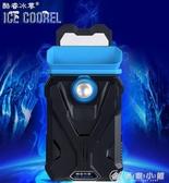散熱器側吸聯想華碩戴爾風扇機15.6寸14寸蘋果華碩散熱雷神通用 街頭布衣