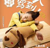 趴趴狗男朋友抱枕長條枕靠枕床頭靠墊大靠背可愛睡覺枕頭可愛床上QM『艾麗花園』