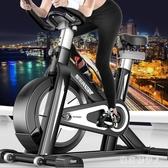 健身車 動感單車超靜音家用室內腳踏車磁控健身車健身器材腳踏運動自行車 PA8731『棉花糖伊人』